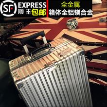 SGG德国全金属铝镁合金拉杆ka1122寸tz箱女26/32寸