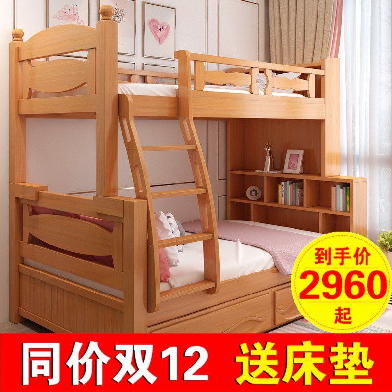 榉木上下床 母子床双层床实木子母床高低床儿童