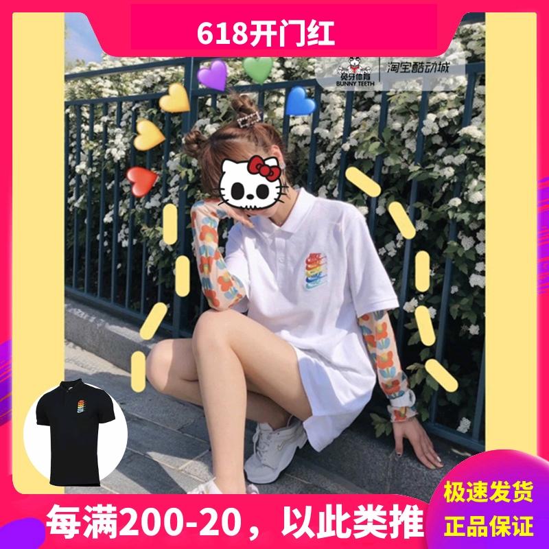 耐克Nike彩虹渐变钩子Logo刺绣情侣短袖T恤 POLO衫CI9595-010-100