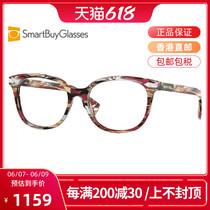 Burberry巴宝莉眼镜框时尚休闲女款可配近视框架镜BE2291