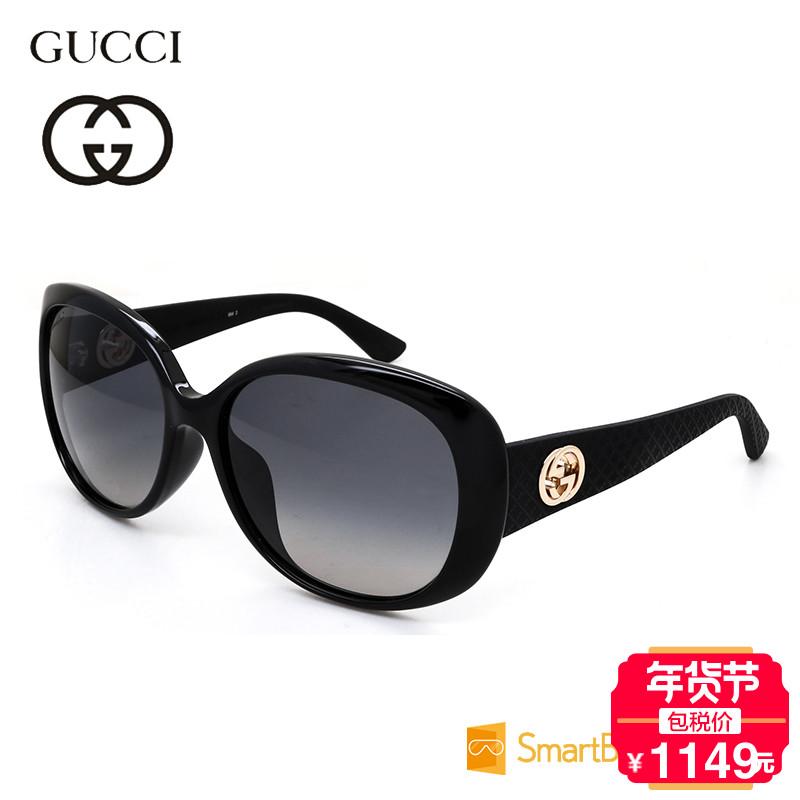 Gucci古驰太阳镜 亚洲款 时尚女士墨镜 显脸小太阳眼镜 3794/F/S
