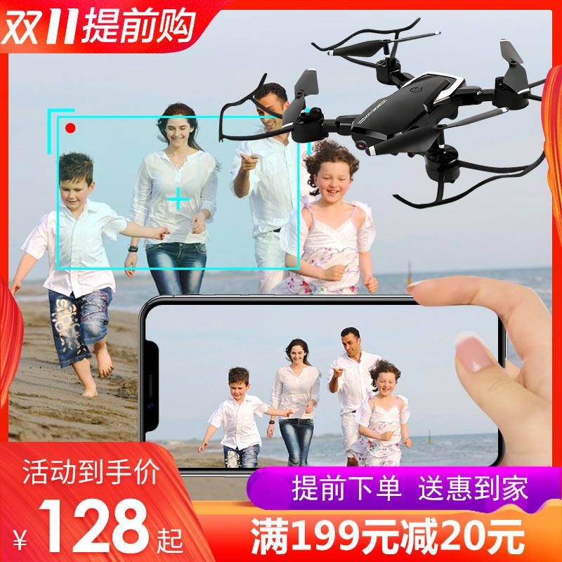 无人机航拍器高清专业儿童折叠飞行器遥控飞机超长续航小学生小型