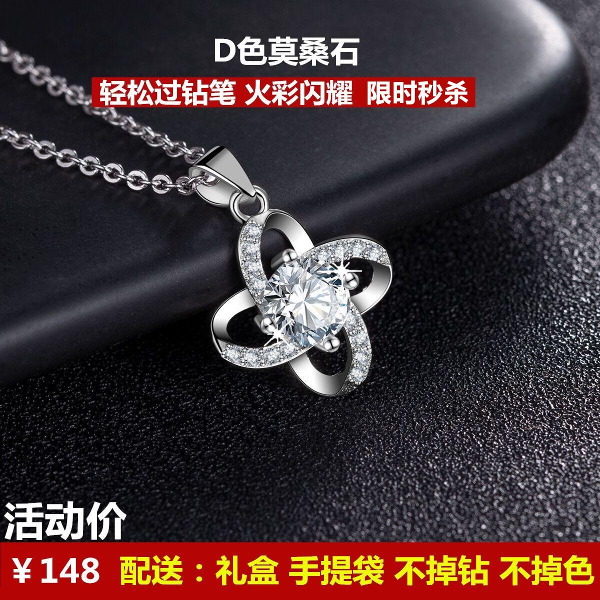 直播抖音s925纯银项链女D色莫桑石钻戒指托帕吊坠活口送女友礼物