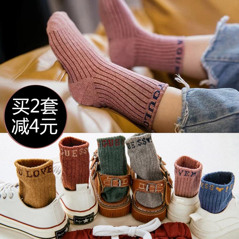 儿童袜子秋冬季纯棉复古1-3-7-9-12岁宝宝袜男童中筒袜秋女童棉袜