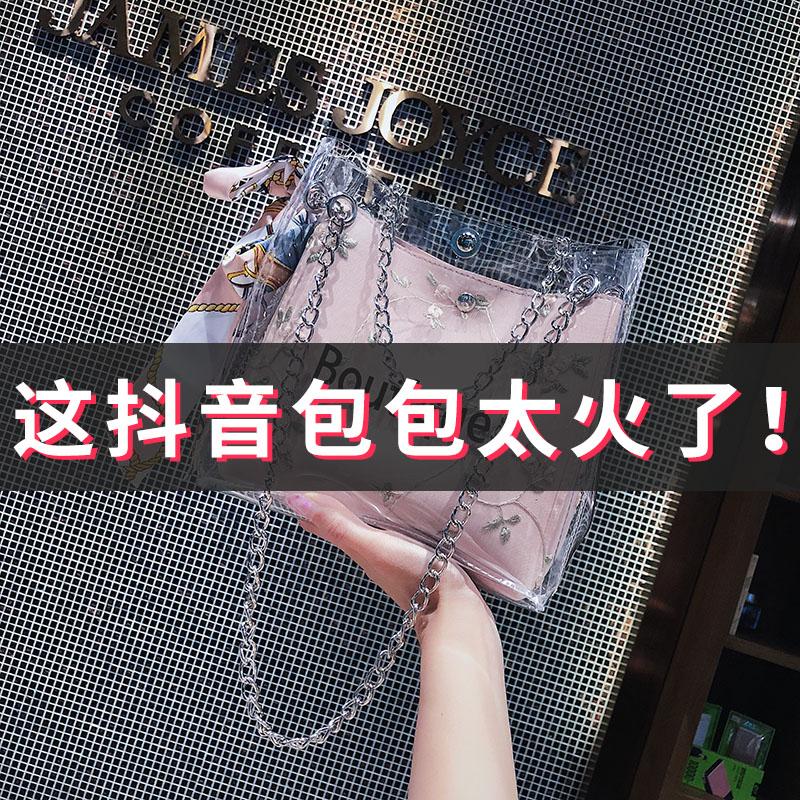 透明包包女2018新款潮韩版百搭斜挎包夏天链条 ins超火仙女果冻包