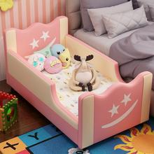 儿童床男孩单的女孩公主拼接床宝宝实fc14加宽床dm简约皮床