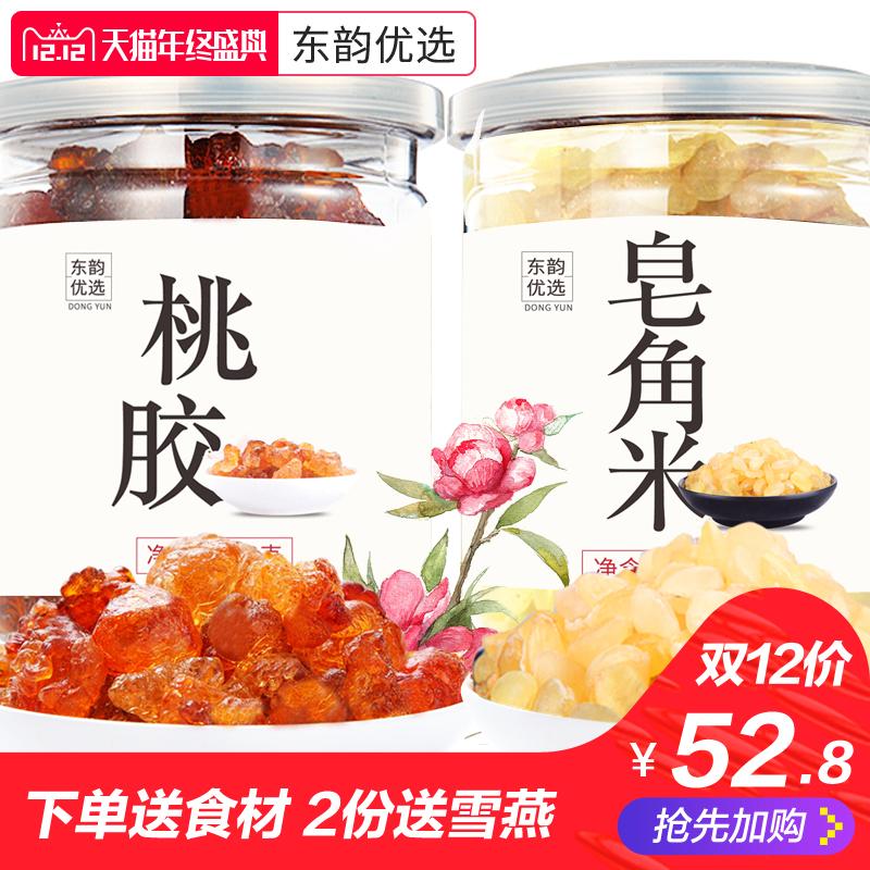 【下单送红枣枸杞买2送雪燕】东韵桃胶皂角米组合装 野生食用桃胶