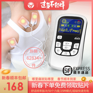 Mini Massager Small Household Multifunctional Digital Pulse Meridian Acupuncture Electrotherapy Acupressure Massager Massage Sticker