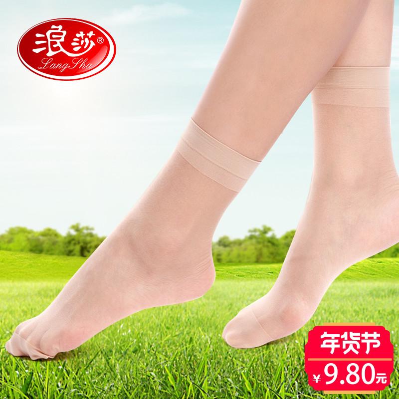 浪莎短丝袜女秋季超薄防勾丝袜子女性感水晶丝肉色丝袜天鹅绒短袜