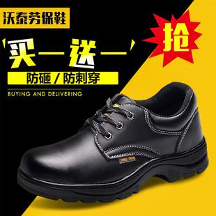 劳保鞋男钢包头防砸防刺穿轻便防臭电焊工绝缘老保钢板夏季工作鞋