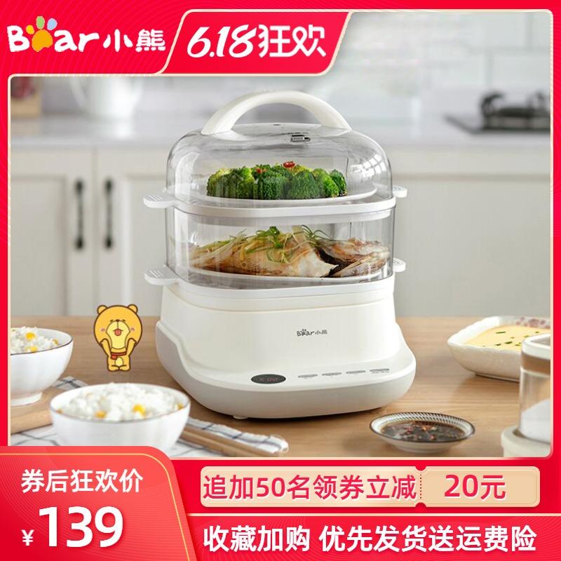 小熊蒸锅电蒸锅多功能家用大容量小型电蒸笼预约锅早餐机蒸菜神器