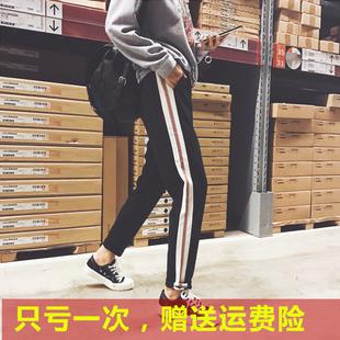 【限时抢100件】 侧红条休闲运动裤女 九分学生宽松直筒原宿长裤