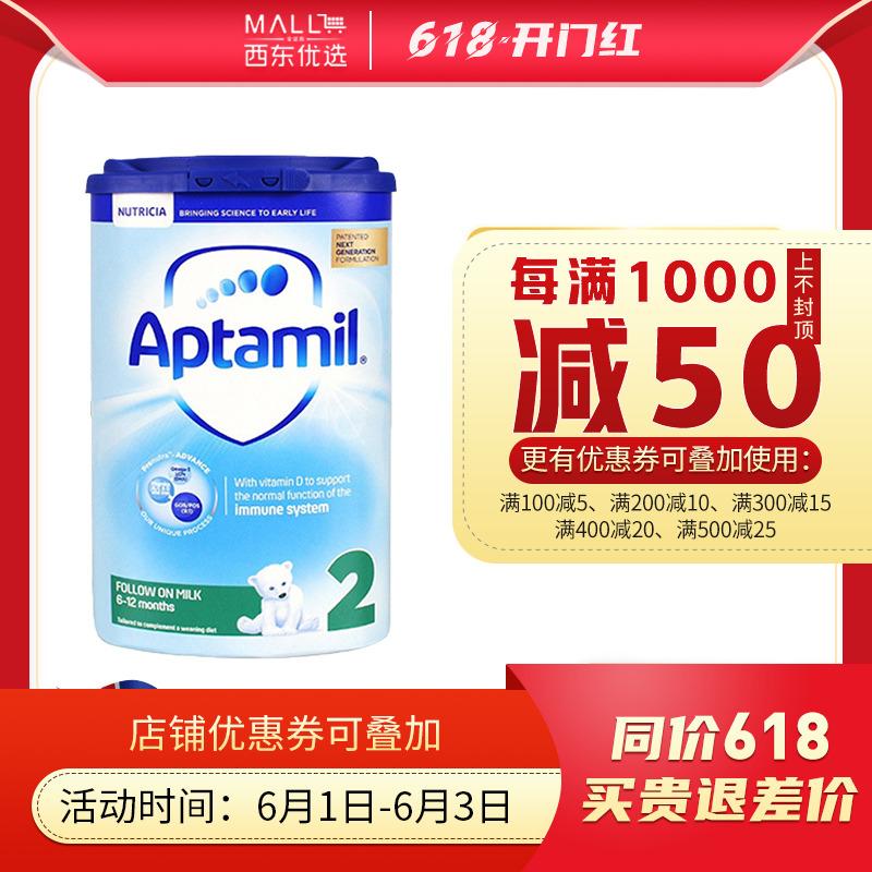 英国爱他美2段Aptamil婴幼儿配方奶粉二段本土原装进口罐装800g