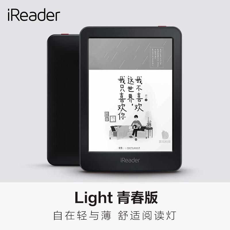 【官方旗舰店】掌阅iReader Light青春版墨水屏6英寸触摸屏pdf电子纸学生看书平板读书电纸书电子书阅读器