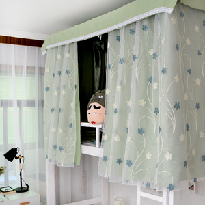 Bed account student bedroom bunk dormitory curtain bed bunk bed curtain mosquito net dual-use shading thick bed veil yarn fresh women
