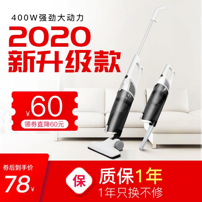 ZEK吸尘器家用迷你小型手持式吸尘机家车两用强力大功率插电式