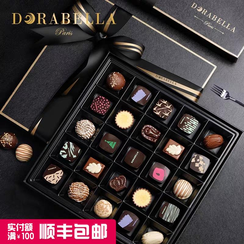 Dorabella比利时进口巧克力礼盒装高档送女友情人节生日礼物零食
