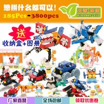 益智智力百变早教启蒙亲子立体DIY拼插拼装儿童玩具兼容Laq式积木