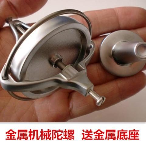 金属机械陀螺仪物理教学道具反重力现象解释gyroscope陀螺玩具