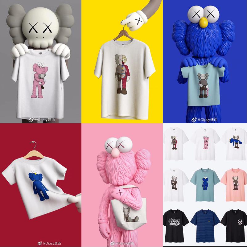 【新品限量】 x Kaws 情侣男女装第三弹芝麻街玩偶款短袖T恤