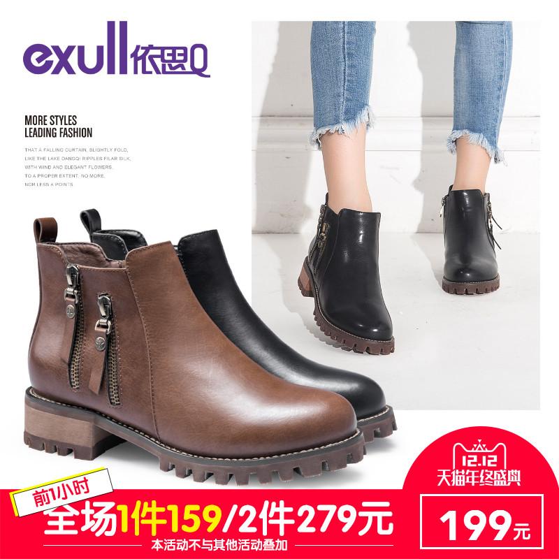 依思q2017冬新款时尚双拉短靴帅气百搭粗中跟厚底女靴子T7183864