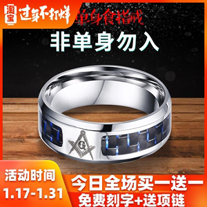 Free Lettering Korean Titanium Steel Ring Men's Single Forefinger Ring Tide Male Hip Hop Personality Student Jewelry Little Tail Ring