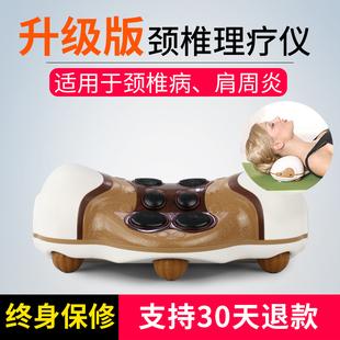 川木医用颈椎病理疗仪中频肩周炎按摩器颈椎治疗仪牵引器护颈枕头