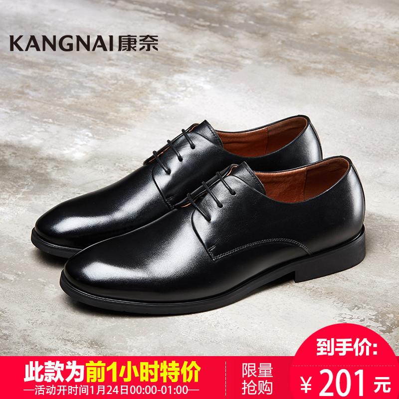康奈男鞋 17秋季新款真皮英伦商务男正装皮鞋1172001系带德比鞋子