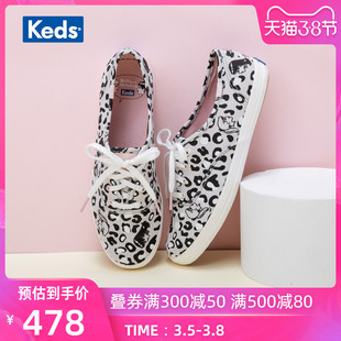 Keds× Betty and Veronica合作款女鞋 低帮印花帆布鞋 WF61277