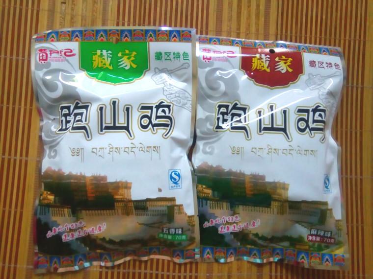黄和纪藏羌风味鸡 跑山鸡 九寨沟特色特产五香麻辣70克x4袋