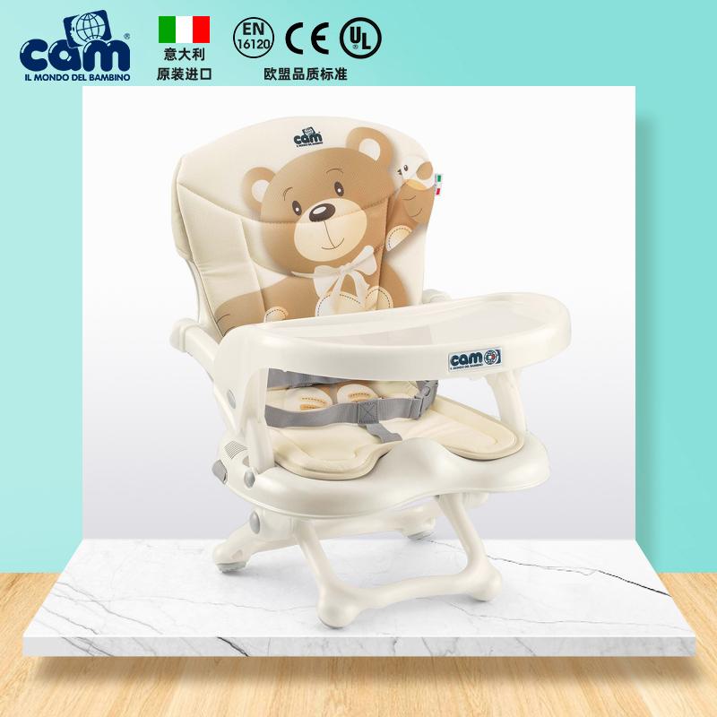 意大利cam进口多功能宝宝可折叠儿童婴儿便携餐椅学吃饭餐椅