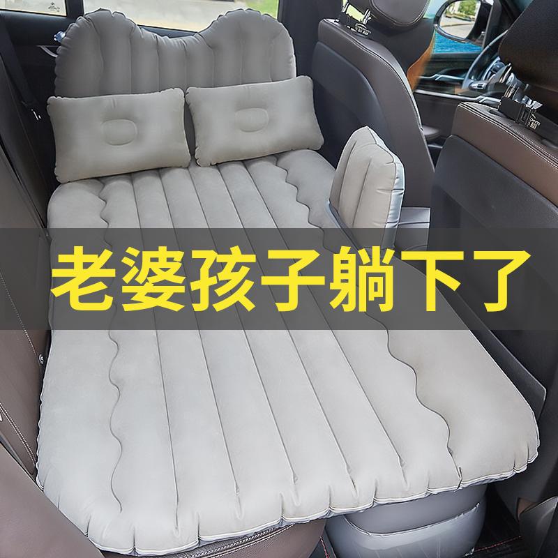 车载充气床汽车后排睡垫轿车suv后座车内睡觉神器旅行床垫气垫床