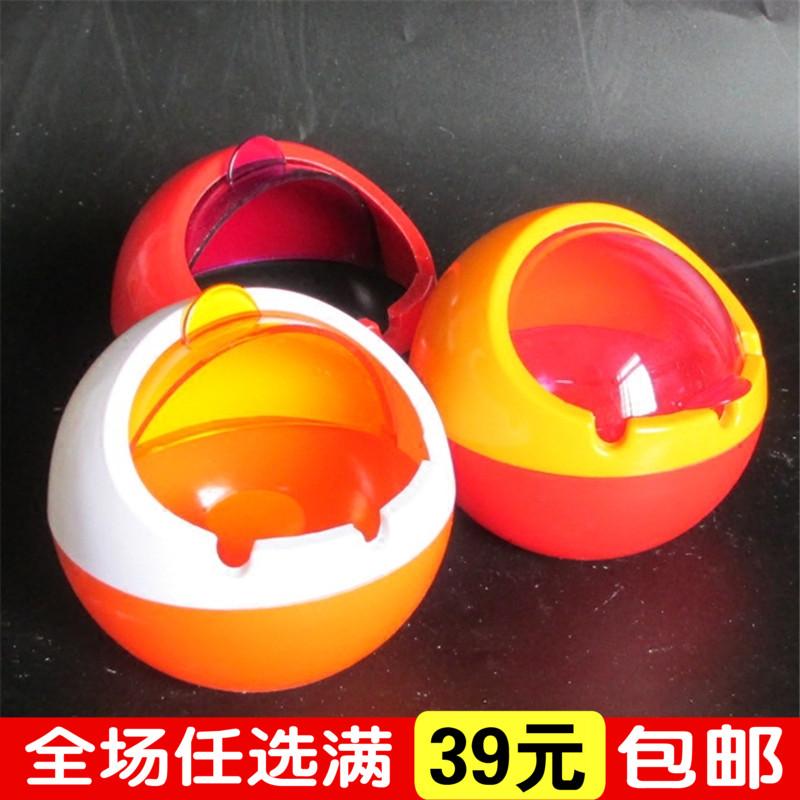 创意个性礼品球形烟灰罐 烟灰缸翻盖烟盅 桌面烟灰桶 烟灰筒