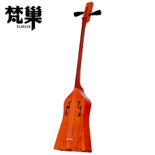 梵巢新疆蒙古族民族乐器托布秀尔陶布尔弹布尔枫木原TB-116江格尔