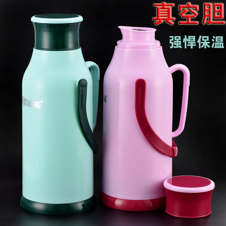 真空热水瓶家用保温瓶壶塑料外壳暖壶开水瓶玻璃内胆8磅5磅2L3.2L