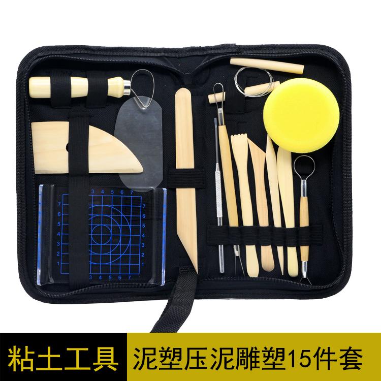 泥塑工具8件套装 陶泥工具 泥塑工具八件套 陶艺工具 造型刀 拉坯