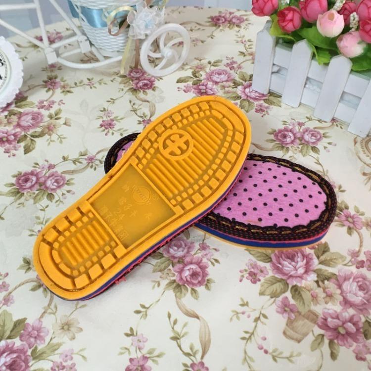 儿童牛筋鞋底 宝宝橡塑底防滑耐磨diy 钩鞋勾手工编织毛线拖鞋垫