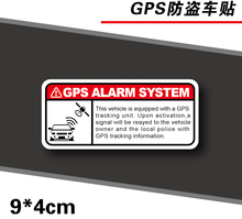 防盗安全jz1示贴纸反91PS全球定位系统汽车电动摩托车改装VA3
