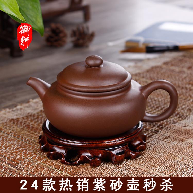宜兴 正品 名家 紫砂壶 仿古 西施 全手工 原矿 茶壶 特价