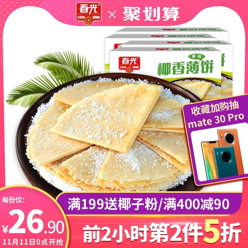 春光食品 海南特产 手工饼干 休闲零食小吃 椰香薄饼105g*4盒