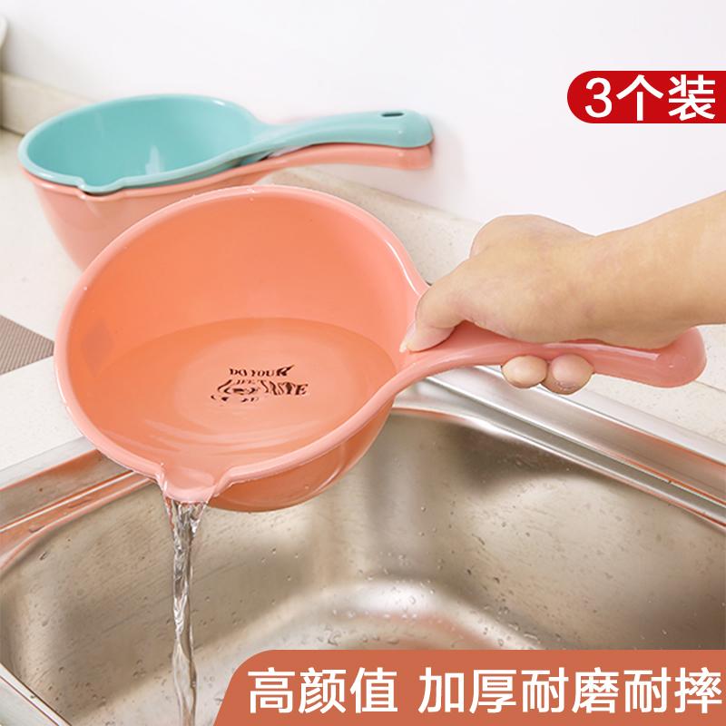 家用厨房水瓢加厚塑料水勺洗澡舀水勺漂流舀子水瓢儿童洗头水勺子
