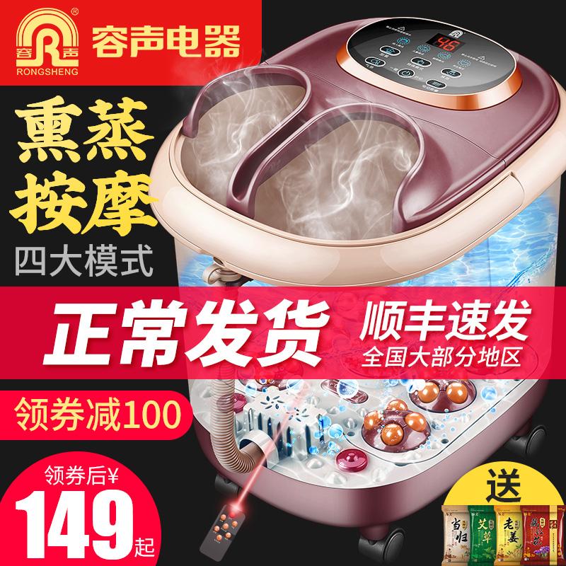 足浴盆全自动足底按摩器洗脚盆电动加热泡脚桶家用恒温深桶足疗机