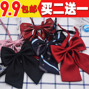 Korean version of the women's collar flowers British Academy wind-handed ribbon free tie bow shirt bow JK sailor suit tie