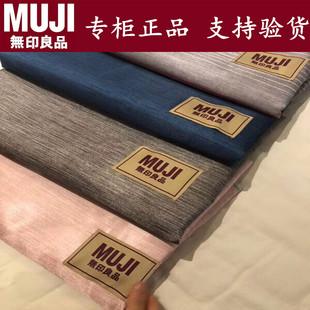 无印系列日式良品冰丝席凉席床上三件套可折叠不变型不褪色不缩水