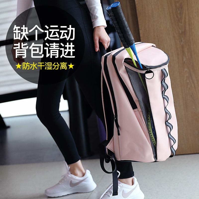 点击查看商品:运动健身背包女潮大容量训练包防水双肩包干湿分离轻便韩版旅行包