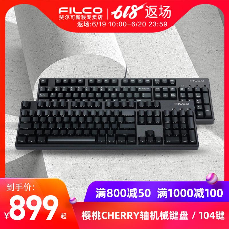 FILCO机械键盘斐尔可104键圣手二代忍者红轴无线蓝牙游戏黑青茶轴
