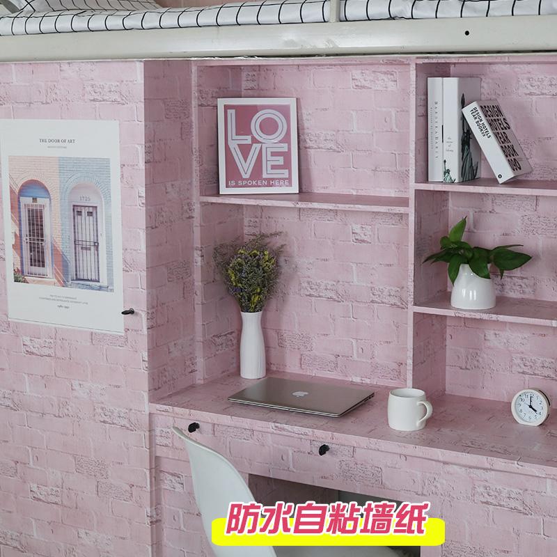 pvc墙纸自粘防水北欧宿舍寝室装饰壁纸纯色温馨卧室衣柜翻新贴纸