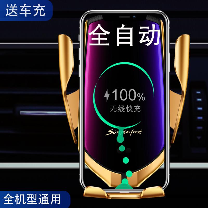 智能快充车载无线充电器手机架汽车用魔夹S5自动感应导航车内支架