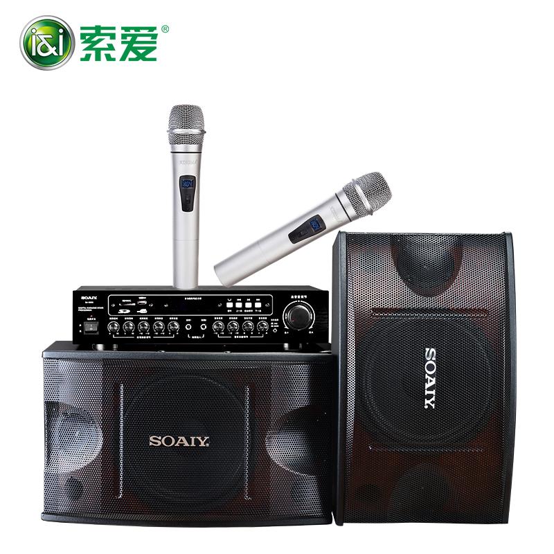 索爱 Ck-M1家用KTV音响套音质如何,好不好