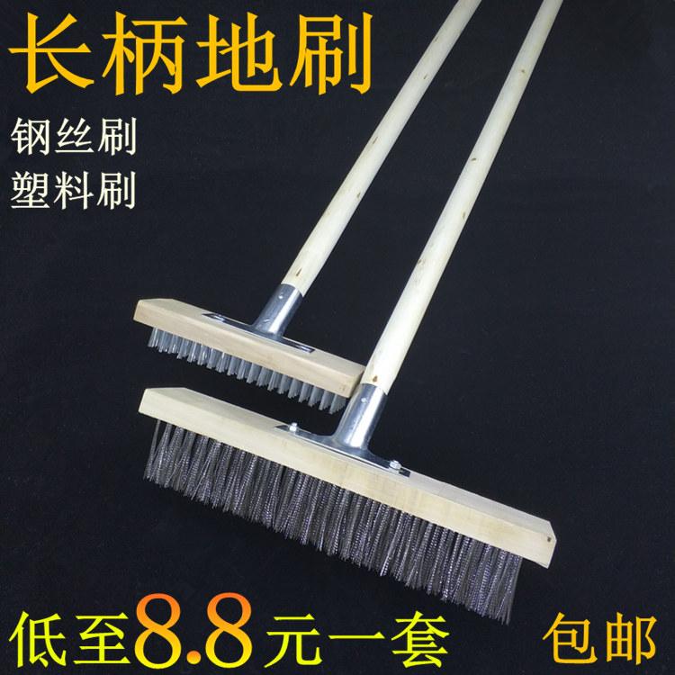 长柄 钢丝刷 家用 地板刷 铁丝 刷子 工业 除锈 青苔 清洁